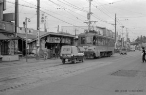 昭和36年(1961年)国道246号線 玉電駒沢駅