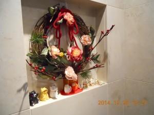 フォンテーヌ駒沢 正月飾り