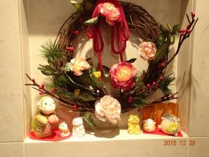 フォンテーヌ駒沢 正月リースと縁起物達