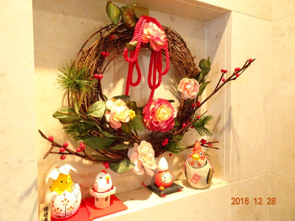 フォンテーヌ駒沢 正月リースと縁起物の酉たち