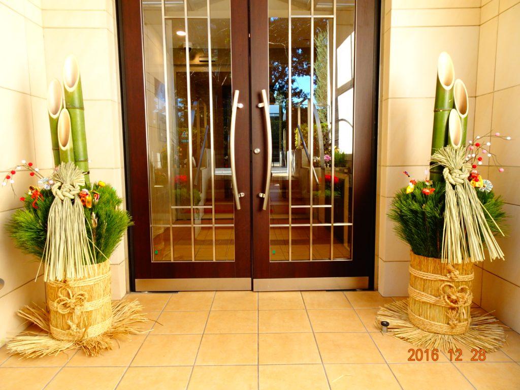 フォンテーヌ駒沢 正月飾りの門松